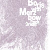 Boris with Merzbow/Rock Dream